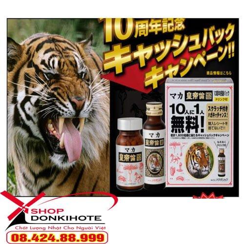 Viên uống Maka Sixteen từ Nhật Bản đem lại tác dụng vượt trội