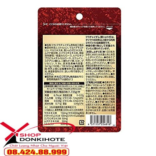 Viên uống Yamamoto Maka cải thiện chất lượng tinh trùng