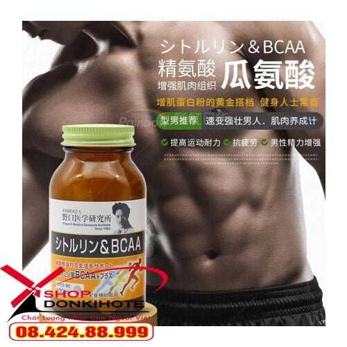 Viên uống tăng cơ, giảm mỡ Citrulline & BCAA Noguchi 240 viên