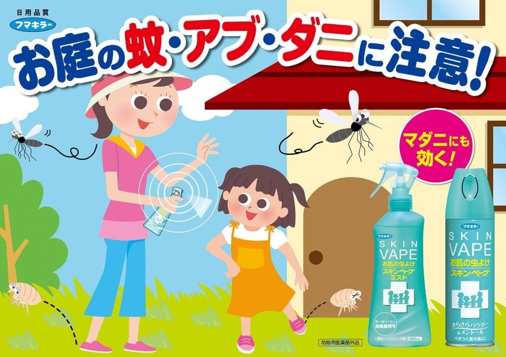 xịt muỗi Vape chống côn trùng của nhật cho bé con nhà mình