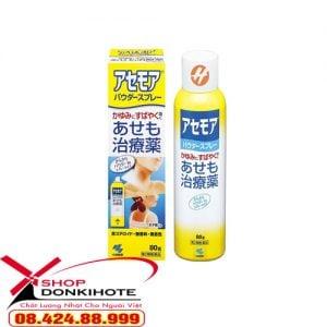 Kem bôi trị rôm xảy, ngứa dạng gel KOBAYASHI của nhật có mùi thơm dịu nhẹ
