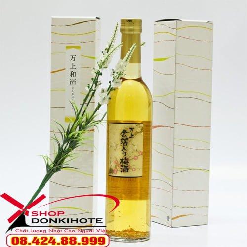 Rượu mơ vảy vàng Nhật bản Kikkoman 500ml