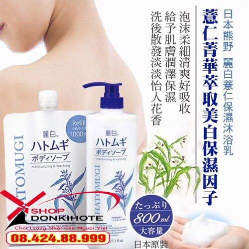Sữa tắm Hatomugi moisturizing washing 800ml Nhật Bản