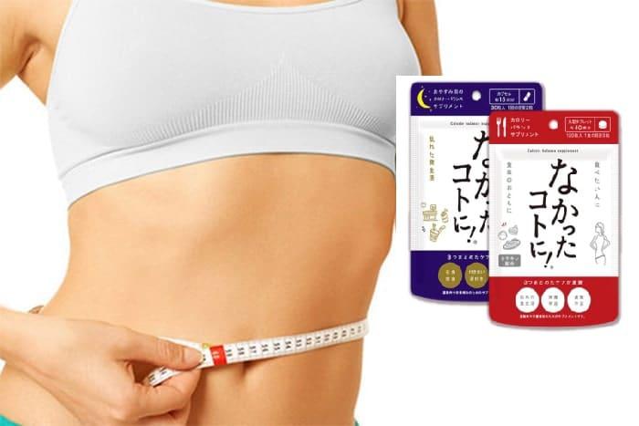Enzyme giảm cân ban đêm Nhật bản có tốt không