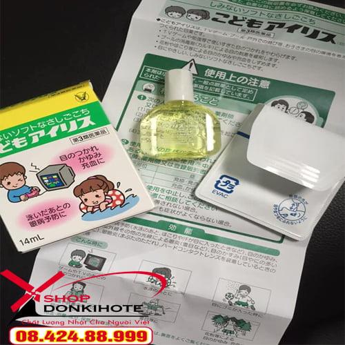 Làm giảm các triệu chứng như đau mắt, mỏi, mắt, chảy nước, mắt, đỏ hay đổ ghèn ở trẻ