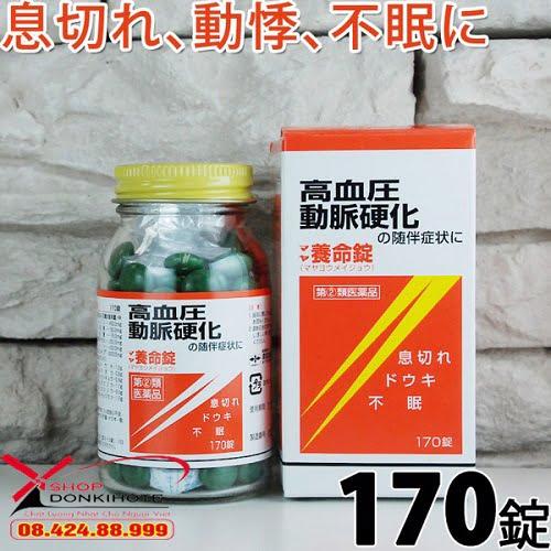 thuốc chống xơ vữa động mạch