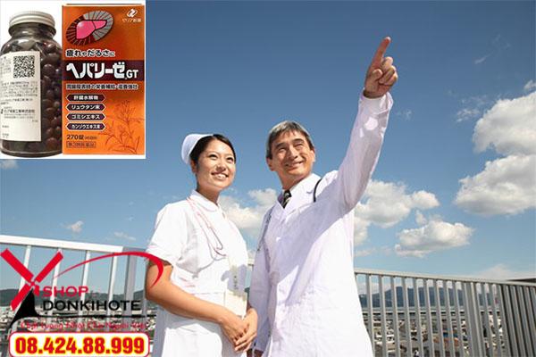 Bổ gan cao cấp chính hãng Nhật Bản