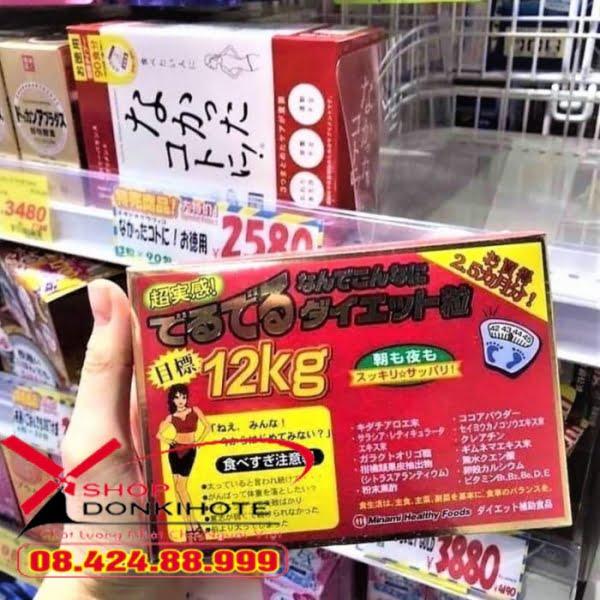 Sản phẩm giảm cân Minami Nhật