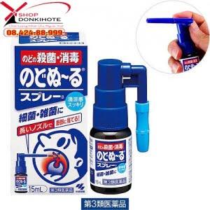 Xịt viêm họng Kobayashi 15ml Nhật Bản