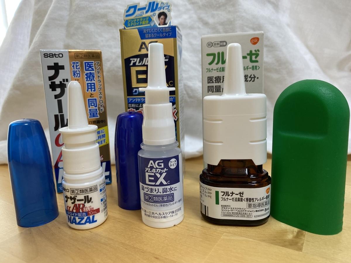 thuốc hỗ trợ điều trị viêm xoang Nhật Bản