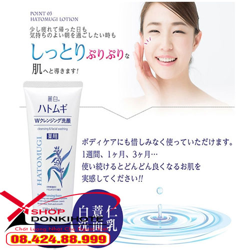 Hatomugi W Cleansing Foam
