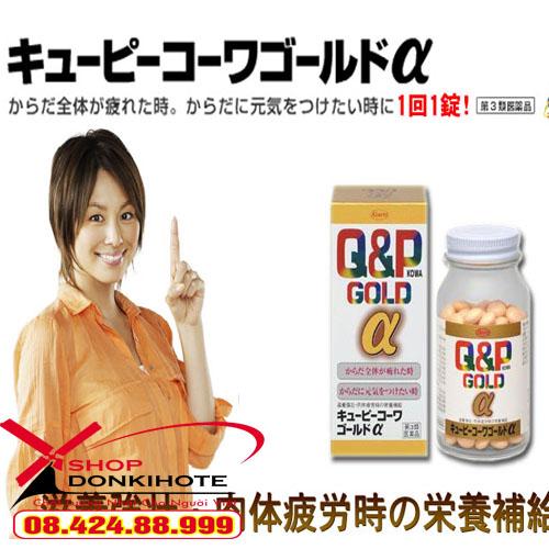 thuốc bổ Q&P Gold a Plus Kowa Nhật Bản 260 viên