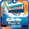 Vỉ 8 lưỡi dao cạo râu GILLETTE