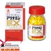Xua tan nỗi lo đau nhức xương khớp với Arinamin EX Plus 180 viên của Nhật