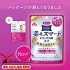 Đặc điểm nổi bật của Viên giảm cân Morigana sau sinh Nhật Bản